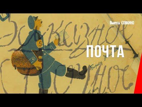 скачать мультфильм рассказ о неизвестном герое маршак