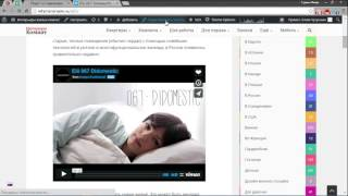 Как правильно вставить видео с Vimeo на свой ресурс(Как вставить видео Vimeo без аннотаций и рекламы – просто, быстро, понятно., 2015-10-09T18:34:48.000Z)