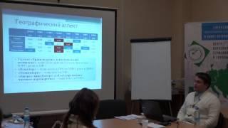 Использование контент-анализа для изучения муниципальных документов стратегического планирования