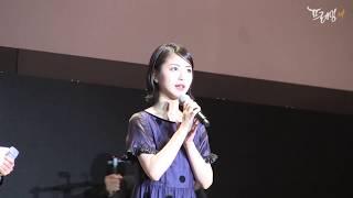 """부산국제영화제 무대인사 온 """"너의 췌장을 먹고 싶어""""감독과 배우! 영화..."""