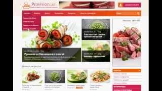 Кулинарный шаблон Provision для DLE