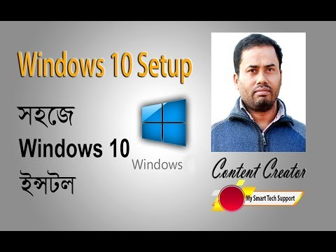 How to Install Windows 10 from a USB Flash Drive | My Smart Tech Support