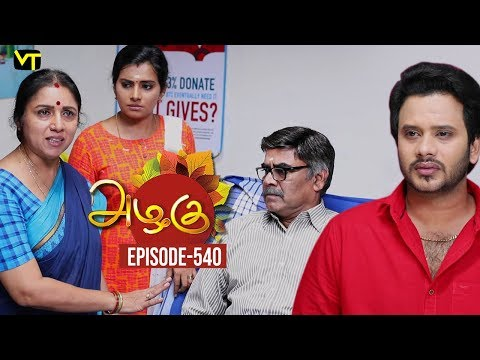 Azhagu Tamil Serial latest Full Episode 540 Telecasted on 28 Aug 2019 in Sun TV. Azhagu Serial ft. Revathy, Thalaivasal Vijay, Shruthi Raj and Aishwarya in the lead roles. Azhagu serail Produced by Vision Time, Directed by Selvam, Dialogues by Jagan. Subscribe Here for All Vision Time Serials - http://bit.ly/SubscribeVT   Click here to watch:  Azhagu Full Episode 538 https://youtu.be/kjV1EGSoawg  Azhagu Full Episode 537 https://youtu.be/n2FXmqOsb-E  Azhagu Full Episode 536 https://youtu.be/vWsIUjK5xJ0  Azhagu Full Episode 535 https://youtu.be/jLYZzDlzdOk  Azhagu Full Episode 534 https://youtu.be/sCxLeUpYRmE  Azhagu Full Episode 533 https://youtu.be/JL8yHWl6eOw  Azhagu Full Episode 532 https://youtu.be/iLuezhcsXlY  Azhagu Full Episode 531 https://youtu.be/PY9FIiinHYI  Azhagu Full Episode 530 https://youtu.be/etxZUwaiTAY  Azhagu Full Episode 529 https://youtu.be/UNqc_e-CkQc  Azhagu Full Episode 528 https://youtu.be/qxhHtHQz3cI  Azhagu Full Episode 527 https://youtu.be/RnecQjFUXOE  Azhagu Full Episode 526 https://youtu.be/QlOLg9XpHls   For More Updates:- Like us on - https://www.facebook.com/visiontimeindia Subscribe - http://bit.ly/SubscribeVT