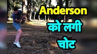 Watch video: James Anderson hits himself while playing golf | Sports Tak