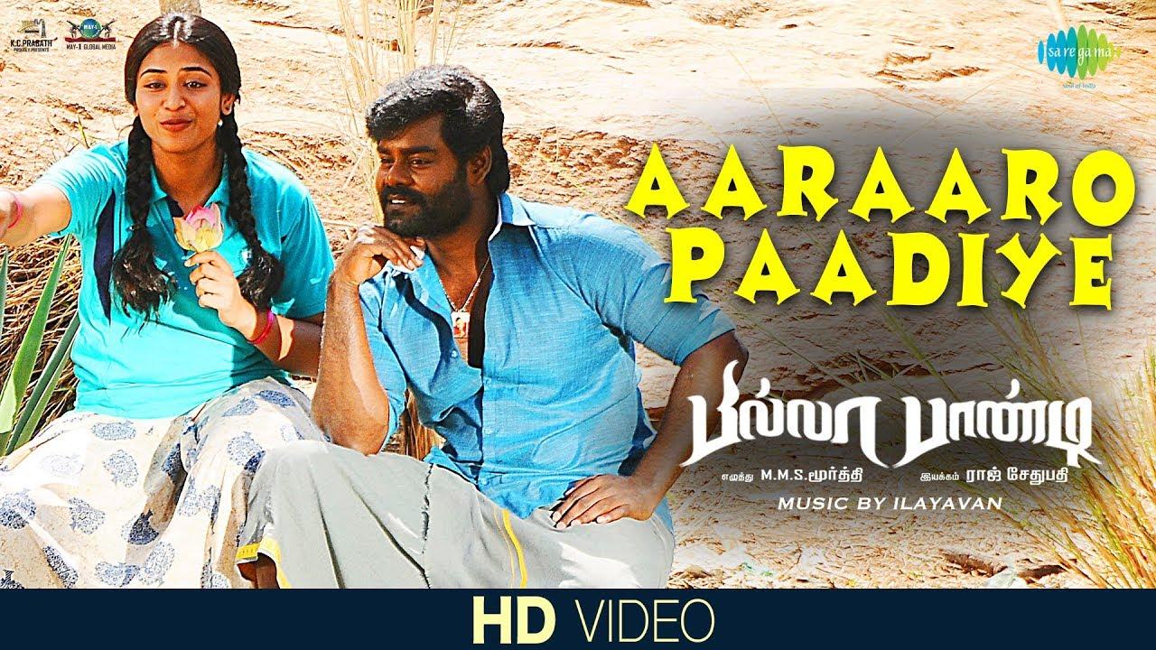 Download Aaraaro Paadiye - Video Song | Billa Pandi | R.K.Suresh | Ilayavan | Madhu Balakrishnan | Kalaikumar