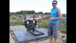 Як встановити пам'ятник самому