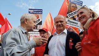 Речь Зюганова на митинге против повышения пенсионного возраста в Москве