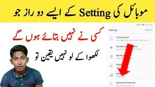 Mobile 2 secret settings 2019 new setting