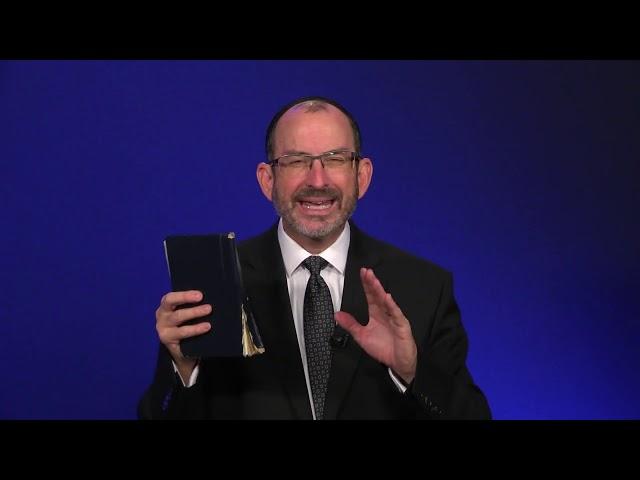 Mateo capítulo 3 - parte 1 - Dr. Baruch Korman
