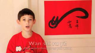 Chinese New Year Must-Know Lucky Phrases!