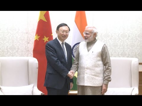 Chinese State Councilor Meets Indian Prime Minister