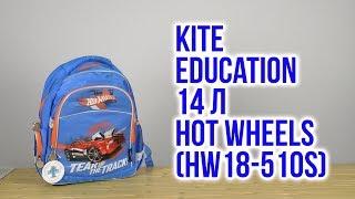 Розпакування Kite Education для хлопчиків 38 x 29 x 13 см 14 л Hot Wheels HW18-510S