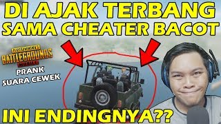 1 TEAM CHEATER, BACOT LAGI!! LOBBY KAN AJA LAH YA - PUBG MOBILE INDONESIA