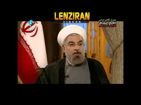 Full video of Hassan Rohani TV interview of Tuesday 29 April