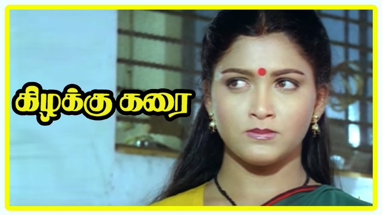 Download Kizhakku Karai Movie Scenes | Prabhu Decides to Fight the Culprit | Kushboo and Prabhu Get Married