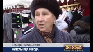Еще больше качественных и разнообразных товаров(Белорусская ярмарка вновь работает на площади Советов в Димитровграде, сообщает http://www.trisosny.ru., 2014-10-27T11:07:51.000Z)