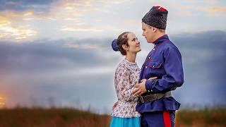 Ты дороженька моя 💕 Красивая народная Казачья песня о ЛЮБВИ И РАЗЛУКЕ под баян. Cossack songs.