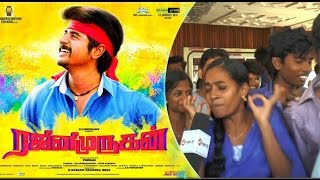 'Rajinimurugan' Movie Public Opinion