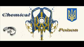 Chemical Poison - GRAVITATION (Mix of show) 11 10 2010