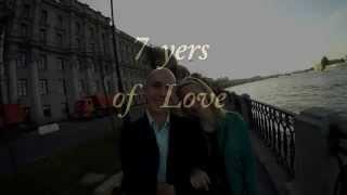 День свадьбы (7 лет)