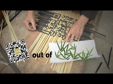 QR code made of bamboo weaved by Chinese master