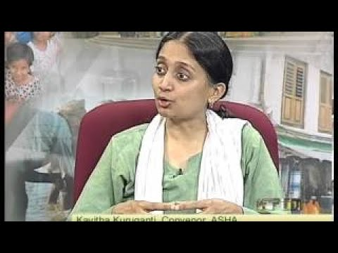 Panel Discussion on GM Crops and Food Lok Sabha TV 2017 Part 2