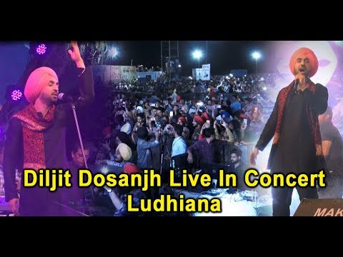 Diljit Dosanjh : Live In Concert Ludhiana   Full Show   Dainik Savera