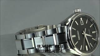 SEIKO[セイコー] PRESAGE[プレザージュ] SARX035 thumbnail