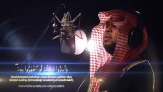 SURAH ALMULK Sheikh Abdul karim omar fatani Al-Makki سورة الملك للقارئ عبدالكريم فطاني