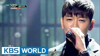 December - Disappeared | 디셈버 - 슬픔이 와락... [Music Bank / 2016.11.25]