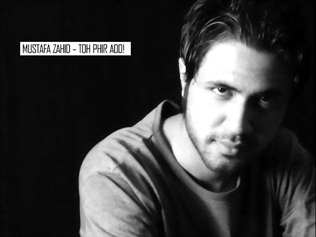 Mustafa Zahid Chords