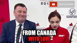 Евгения Медведева и КАНАДСКАЯ ДЕЛЕГАЦИЯ Чемпионат России 2020 с Орсером и Бартоном