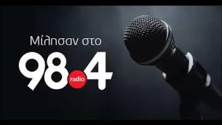 Αντ. Τζανακόπουλος :  Η Συμφωνία των Πρεσπών  και οι απαντήσεις στα κομβικά ερωτήματα και ανησυχίες