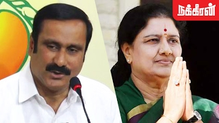Anbumani about Sasikala as new TN Chief minister announcement