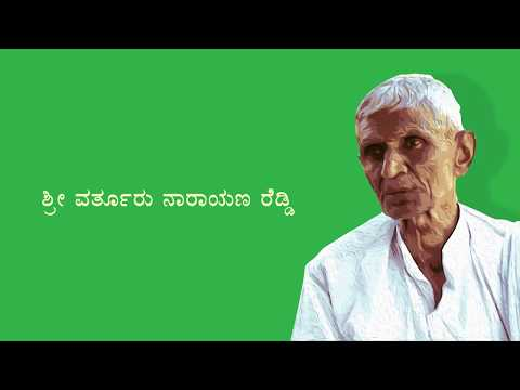 Varthur Narayana Reddy I Reviver of Organic Agriculture & Lifestyle