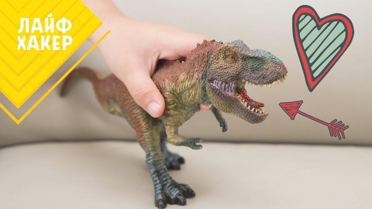 Почему все дети обожают динозавров? Психологи узнали в чём секрет