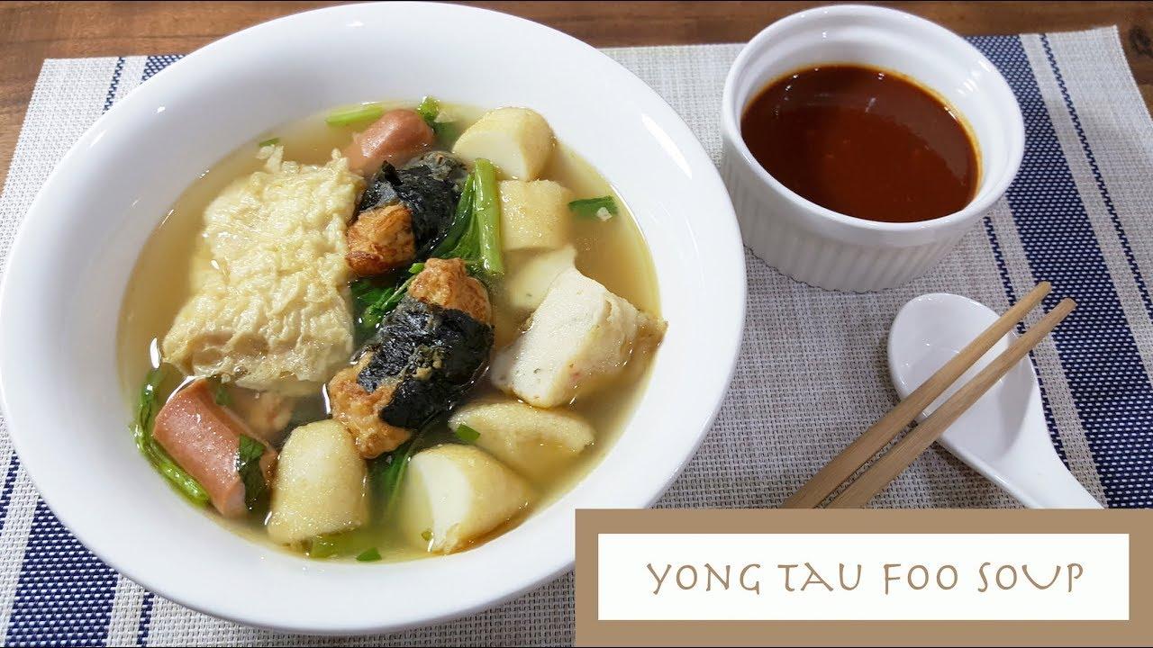 Yong Tau Foo Soup Youtube