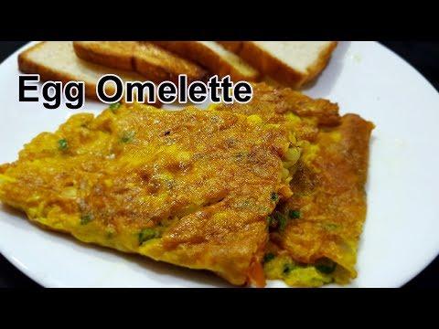 Breakfast Omelette | Egg Omelette Recipe | My Kitchen My Dish