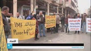 حملة لتحذير المواطنين من إيداع الأموال في المصارف العراقية