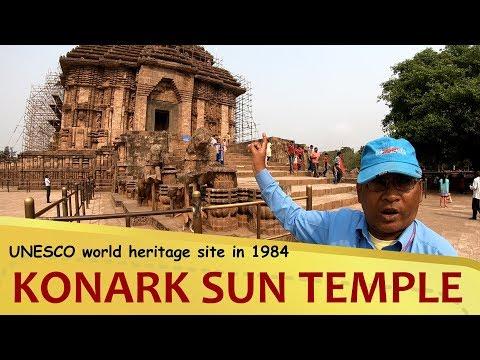 Konark Sun Temple a UNESCO world heritage site in 1984