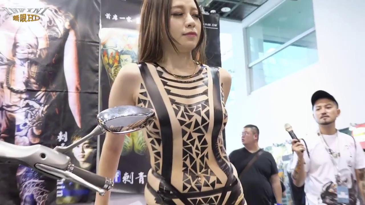 刺青 限制級 張語昕 半裸騎機車 台湾国际纹身艺术展