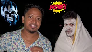 Ghost prank  Promo On M O P Team   scary ghost prank   Tamil prank   Orange mittai   M O P