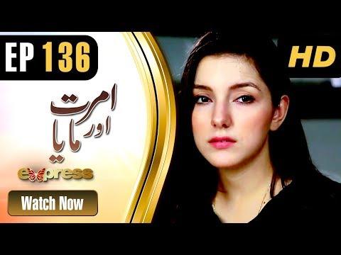 Amrit Aur Maya - Episode 136 - Express Entertainment Dramas