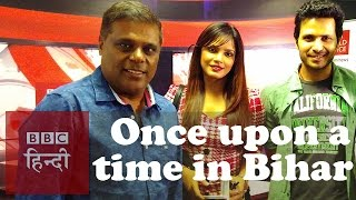 Star cast of Once upon a time in Bihar: BBC Hindi