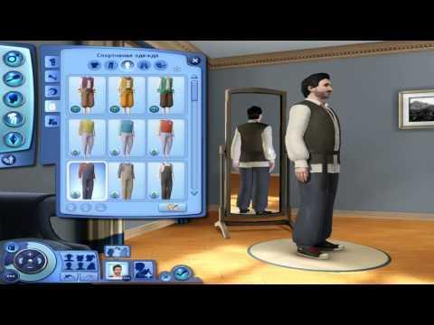Игра «Симс 2 диджей» — игры для девочек на