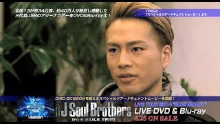 三代目 J Soul Brothers Official HP http://jsoulb.jp 全国13か所34公...