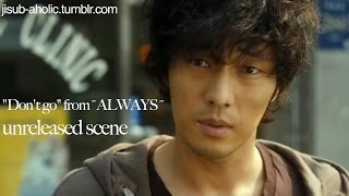 "Video So Ji Sub/ ""Don't go"" from ~ALWAYS~ unreleased scene download MP3, 3GP, MP4, WEBM, AVI, FLV Januari 2018"