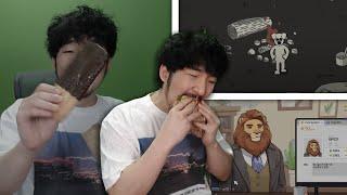 선바스트리밍 20210724 햄버거먹방과디저트공부 더노…
