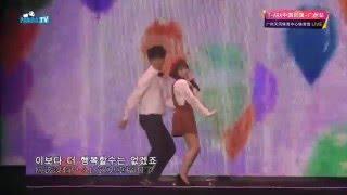 151219 Boram - Sweet Dream [T-ARA Guangzhou Concert]