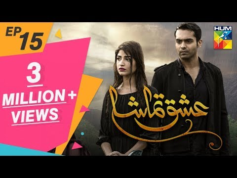 Ishq Tamasha Episode #15 HUM TV Drama 10...